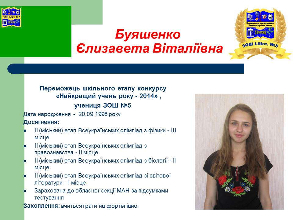 Buyashenko