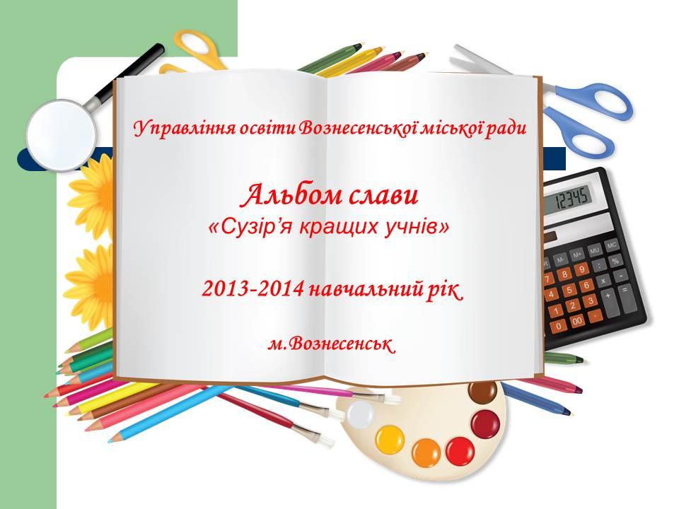 as2014